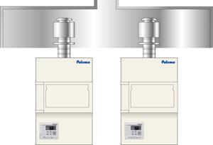 排気フード対応型給湯器ecoジョーズ